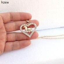 Модные ожерелья hzew с подвеской в форме сердца и лошади женская