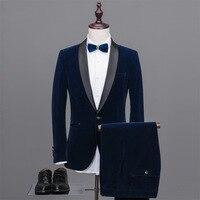 Blue Velvet Slim Fit Men Suit for Wedding Smoking Groom Tuxedo Men Blazer Men's Classic Suit Party Prom Shawl Lapel Jacket+Pants