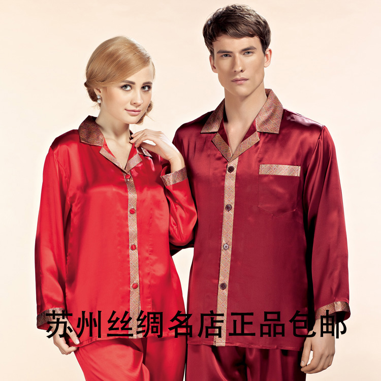 Accept the third party inspection,Suzhou silk red marry lovers sleep set silk long sleeve lounge