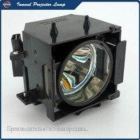 Inmoul Original Projector Lamp For ELPLP37 for EMP-6000 / EMP-6100 / EMP-6010 / PowerLite 6100i / PowerLite 6110i
