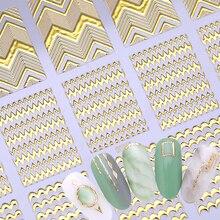 זהב 3D עגול נייל מדבקת רצועת גיאומטרי קווי לב עצמי דבק נייל העברת אמנות מדבקות קישוט