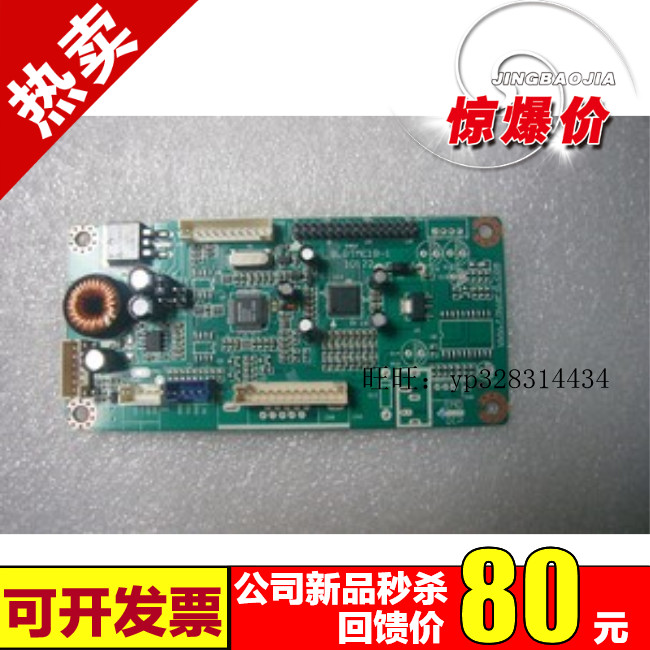3.5 to 19 inch VGA driver board kit universal driver board LVDS interface