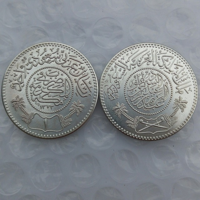 90 Splitter Saudi Arabien Silber Ah1373 1954 Ad 1 Riyal Münze In