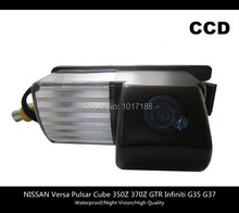 HD!! Car Rear View Parking CCD Camera For NISSAN Versa Pulsar Cube 350Z 370Z GTR Infiniti G35 G37
