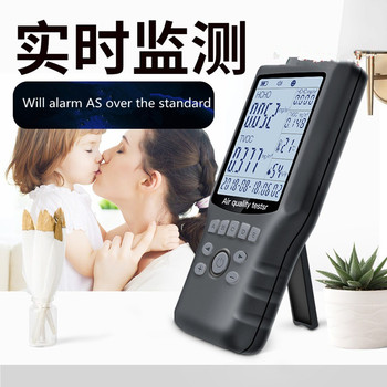 Indoor Air Quality Monitor Formaldehyde HCHO Benzene Humidity Temperature TVOC Meter Detecter 5 in 1 Gas Tester