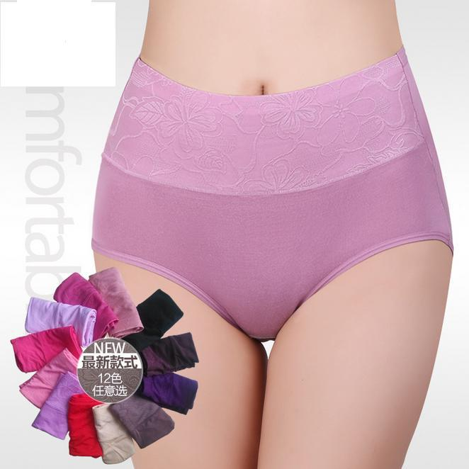 ZW90 Women Modal Panty High Waist Breathable Trigonometric Panties Plus Siz..