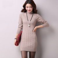 2017 New Arrival Autumn Winter Dress Women 5 Colors Knitting Warm Sheath Casual Vestidos Female