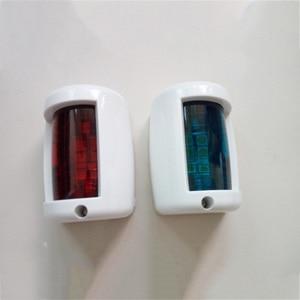 Image 1 - 1 zestaw czerwony zielony Port/na prawą burtę światła 12 V łódź morska jacht LED światło nawigacyjne