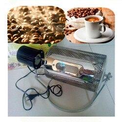 Household small drum coffee roaster machine