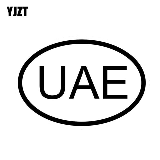 Yjzt 13cm 8 7cm Uae United Arab Emirates Country Code Oval Car Sticker Vinyl Decal Black Silver C10 01326