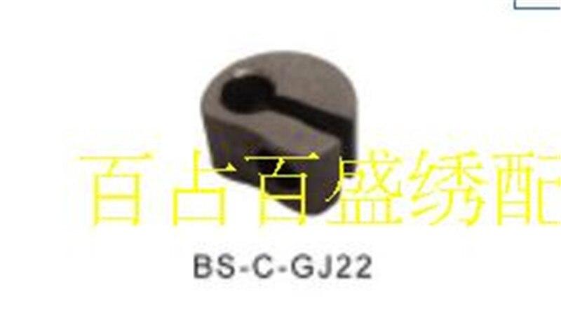 Frère F à encolure ras-du-cou T SHIRT avec en surcharge logo et rayures fond S//slve