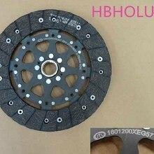 HBHOLU клатч дисковая муфта выпуска нажимной 1601200XEG57 для Великой Стены Haval H2 4G15B 240 мм