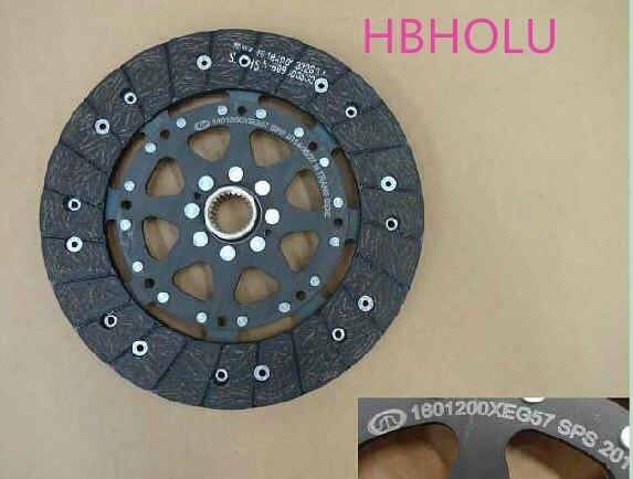 HBHOLU Clutch Disc Clutch Release pressure plate 1601200XEG57 for Great Wall Haval H2 4G15B 240mm