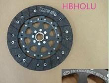 Disco de Embreagem Liberação placa de pressão Da Embreagem 1601200XEG57 HBHOLU para Great Wall Haval H2 4G15B 240mm