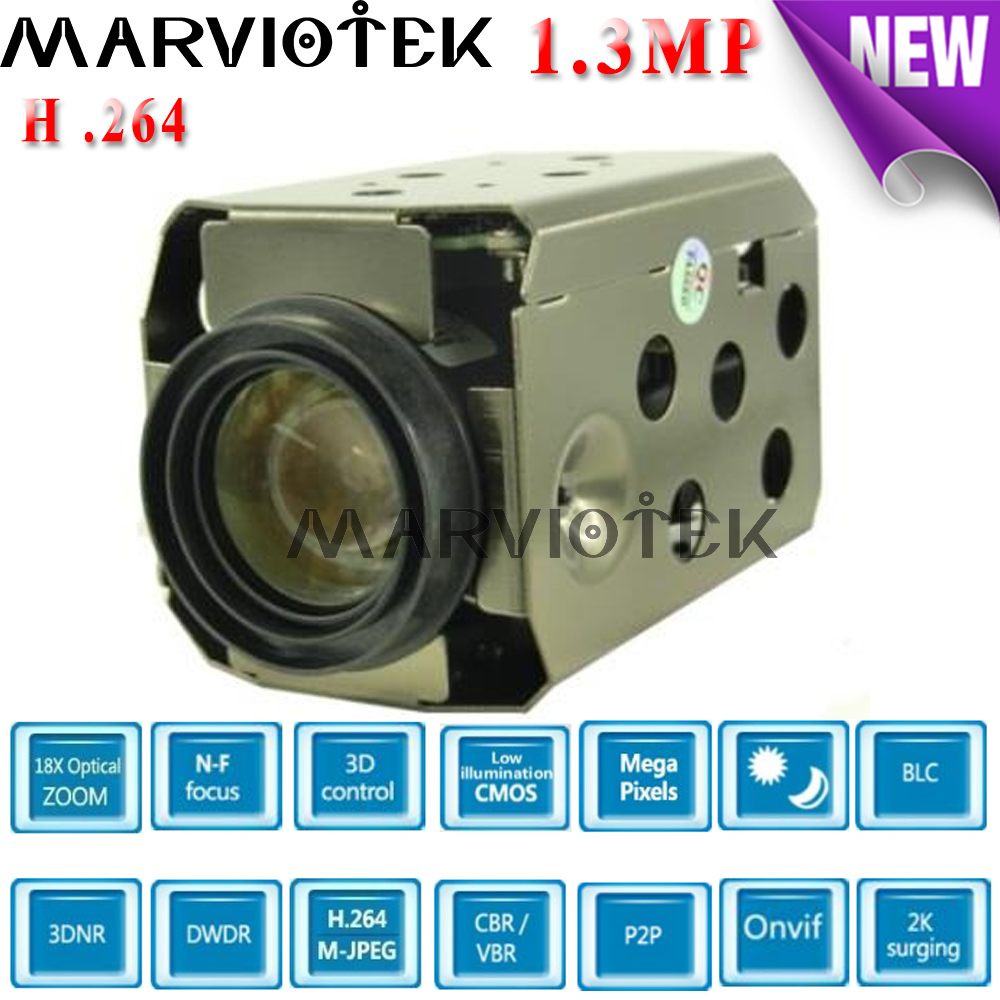 960P ip camera ptz 18X Zoom cctv ip cameras module Onvif H.264 video surveillance network block camera module for uav videcam marviosafer 1080p 2mp new h 264 bullet ptz poe outdoor network ip camera 5 1 51mm 10x optical zoom lens onvif cctv video