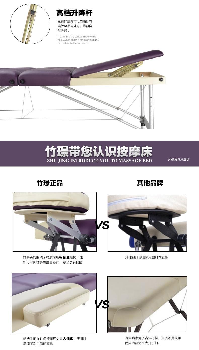 portable-massage-table-07