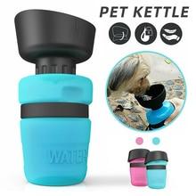 520ml Portable Pet Water Bottle Drinking Cup Pet Travel Outdoor Kettle Pet Supplies Drop shipping pet glass bottle meter pet preform