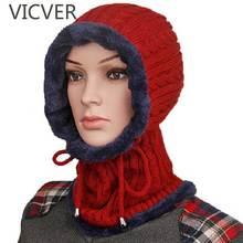 Fleece Hat Winter Neck Warmer Ski Cap Women Knitted Beanie W