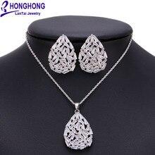 HONGHONG Высокое качество кубический цирконий большая форма сердца комплекты из серег и ожерелий модные свадебные комплекты ювелирных изделий для женщин