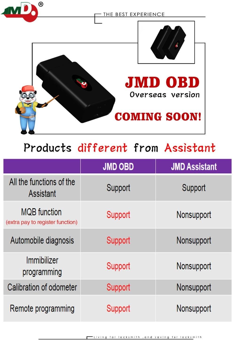 JMDOBD
