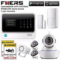 Touch Screen Keypad LCD Display WIFI GSM GPRS SMS OLED Home House Security Alarm System APP