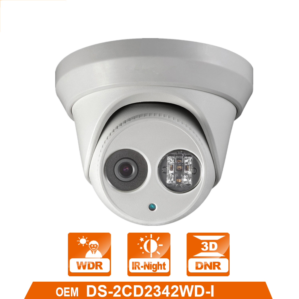 Camera Surveillance Exterieur Gsm Buy Hik Camera Surveilance And Get Free Shipping On Aliexpress