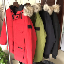Пуховая куртка Женщины 27