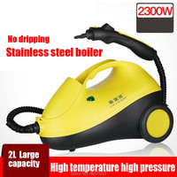 2L large High Pressure Steam Floor Carpet Cleaner Washer Cleaning Machine 2300W 4.5Bar with Wheel for Clean Bathroom Car