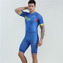 2019 BOESTALK high quality cycling skinsuit uniforme ciclismo triathlon suit summer short sleeve blue bike jumpsuit maillot team(China)
