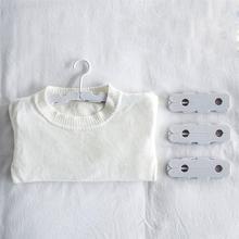 6 шт. Складная портативная вешалка для одежды Нескользящие дорожные вешалки универсальная сушилка для одежды вешалка для шкафа стеллаж для хранения для путешествий
