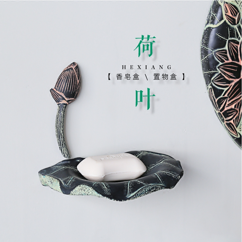 Creative Chinese Classical Bathroom Supplies Soap Holder Soap Resin Carved Lotus Leaf Soap Box YM003 цена