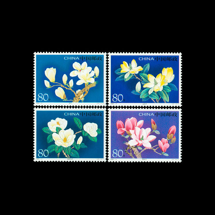 Magnolia 4 Pieces Set All New Rare Postage Stamps Of China High Value For Collecting