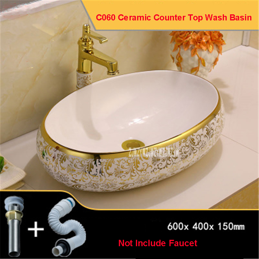 C060 European-style Countertop Sink High-quality Household Luxurious Artistic Wash Basin Bathroom Ceramic Counter Top Wash BasinC060 European-style Countertop Sink High-quality Household Luxurious Artistic Wash Basin Bathroom Ceramic Counter Top Wash Basin