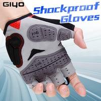 GIYO Summer Cycling Gloves Gel Half Finger Shockproof Sport Gym Gloves MTB Mountain Bicycle Bike Gloves
