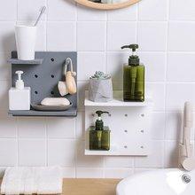 Montado en la pared de plástico de almacenamiento en Rack de succión  estante de baño cocina baño ducha de esquina champú cesta d. 2245ec2d1796