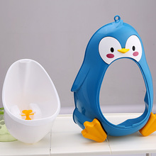The Penguin Potty