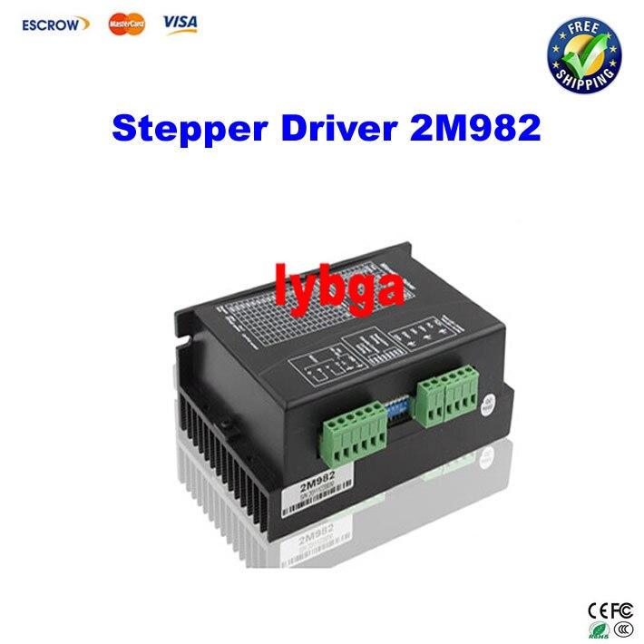 Здесь можно купить   ! 2 Phase Micro CNC Stepper Drive Controller 2M982 7.8A 24~80V 200KHz  Электротехническое оборудование и материалы