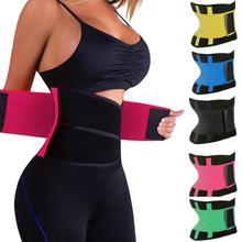 Для женщин, для похудения, для тела, для коррекции талии, для коррекции талии, корсет, Корректирующее белье, моделирующий пояс, пот, талия