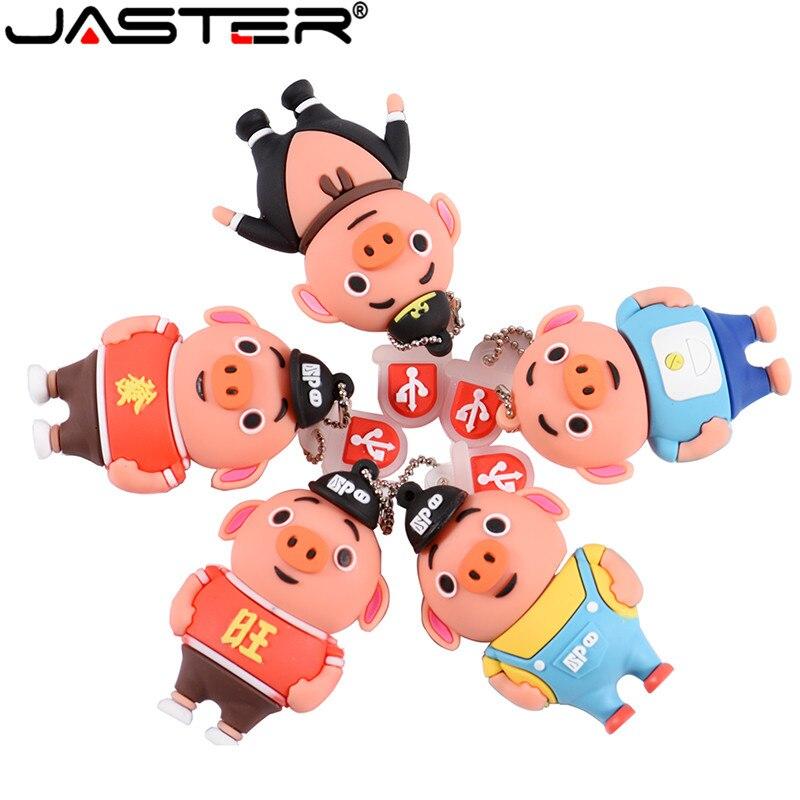 Cartoon Pig Usb Flash Drive 64GB 32GB Pen Drive Real Capacity Usb Stick 16GB 8GB 4GB 128GB Pendrive Usb 2.0 Flash Memory Stick