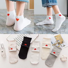 Womens Spring Summer Cotton Socks Solid Color Harajuku Wind Red Heart Shape Small Fresh College Joker Cute happy Low
