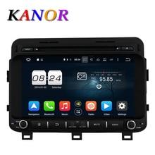 KANOR 1024*600 Android 6.0 Autoradio del coche dvd gps Para KIA K5 2014 2015 4G RAM 32G ROM Multimedia Audio Estéreo