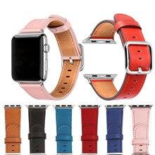 купить leather strap for apple watch 42mm belt 38mm watchband Classic bracelet for iwatch 1/2/3 series vogue leather Wriststrap по цене 1253.3 рублей
