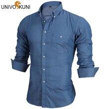 Univos куни осень 2017 г. Новый длинным рукавом Джинсовые рубашки Для мужчин рубашка Slim Fit Для мужчин S Джинсы для женщин Рубашки для мальчиков бренд camsia мужской ЕС S-XXL z2456