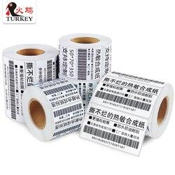Wodoodporne termiczne bezpośrednie matowy papier syntetyczny etykieta 20 10mm szerokość dla kodów kreskowych i drukarka zebra klej permanentny naklejki w Naklejki papeteria od Artykuły biurowe i szkolne na