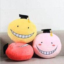 Kawaii Anime Korosensei Soft Plush Emoji Pillow 30cm Assassination Classroom Peluche Toy Doll for Kids Gift Home Sofa Cushion
