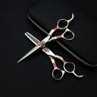 Purple Dragon Professional Hair Scissors 6 Inch New Style Scissors Hairdresser Japanese 440c Steel Barber Salon Hair Clippers