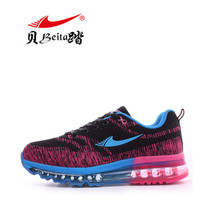 BEITA2016 summer full charge of air breathable sports female fly line running shoes cushioning shoes increased tourism