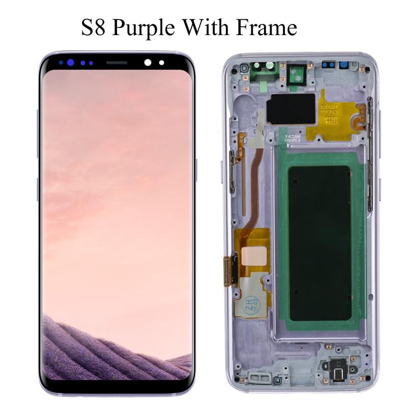 S8 Purple Frame