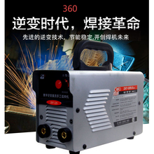 High Quality  Inverter Welding  Machines  DC ZX7-225, ARC Welders  Professional  IGBT MMA ARC Digital Welding Machine inverter dc argon arc welding machine base plate with high silicon bridge arc plate clamp configuration of four new capacitance
