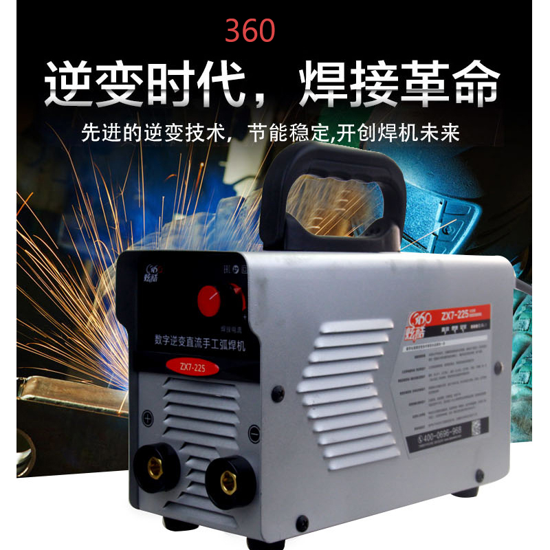 Inverter Welding  Machines  DC ZX7-225, ARC Welders  IGBT MMA ARC Welding Machine Mask Electrode Accessories Free Shipping